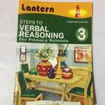 Steps To Verbal Reasoning For Primary Schools 3