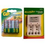 GP Rechargeable Battery With Charger